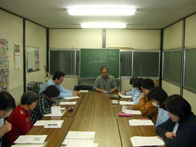 ヘルパー勉強会「老計第10号を学ぶ」