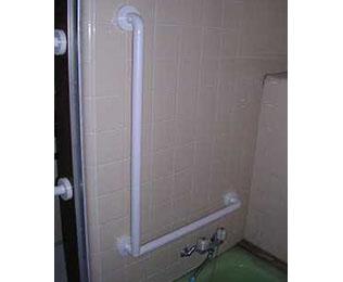 浴室 手摺り設置後